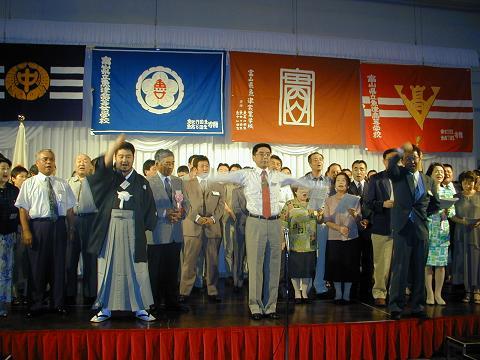 魚津高等学校の校歌斉唱