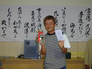 優勝した関口清富さん