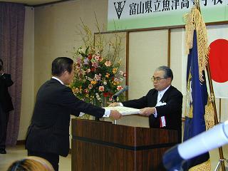 感謝状を溝口 隆さんに贈呈