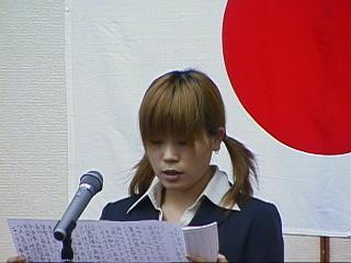 最後の卒業生代表 吉崎杏紗さん