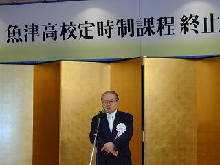 生駒会長のあいさつ