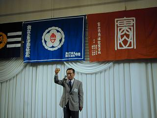 澤﨑市長の乾杯