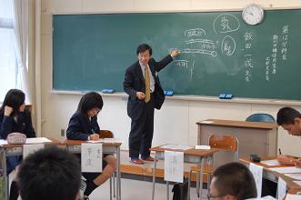 (金融・銀行)飯田 一成さん