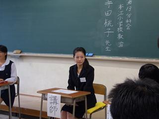 (教育・小学校教員)寺田 桃子さん