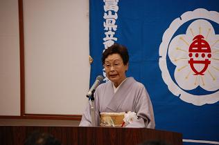 寺島実行委員会会長のあいさつ