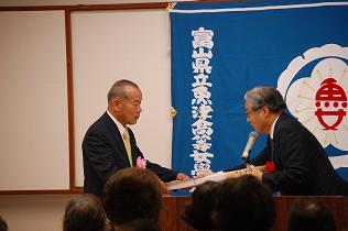 海野県教育次長から感謝状の贈呈