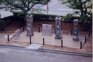 移管された同校門(2006年7月)