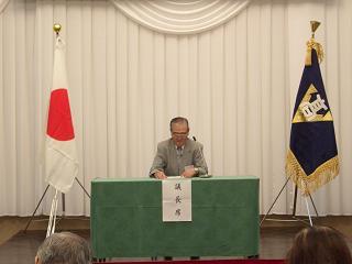 議長の岩崎副会長
