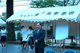 大橋実行委員長のあいさつ