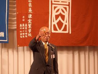 石川顧問の乾杯