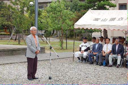 吉田委員長のあいさつ