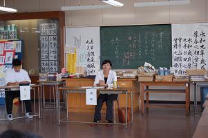 (教育・中学校教員)木村 さやかさん