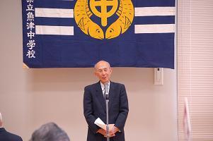 米澤会長のあいさつ