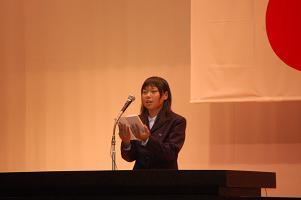 生徒会長 高岸奈々子さんの喜びの言葉
