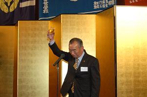 澤崎魚津市長による乾杯