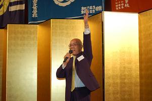 千田副会長による万歳三唱