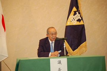 議長の千田副会長