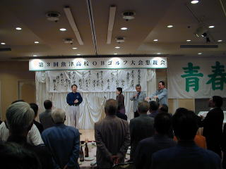 しんきろう旋風の応援団長 飯田美能留さんの指揮の下での魚高校歌合唱