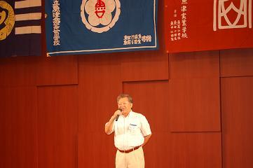 東京魚高会 長谷川会長のあいさつ