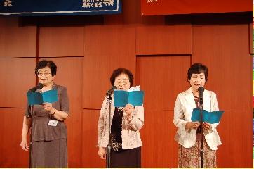 魚津・徳島商業の健闘を讃える詩吟