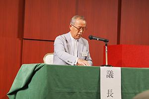議長の小杉紘平氏